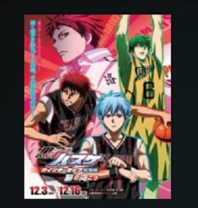 How to Install Animego Add-on Kodi 17.1 Krypton pic 3