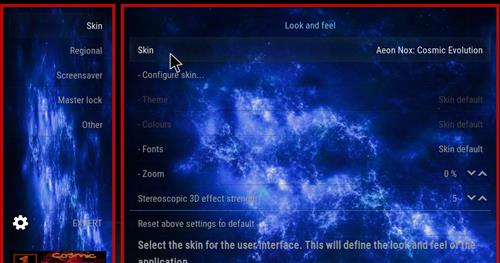 How to change the Skin back to Default Estuary cosmic evolution step 3
